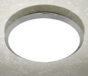 Marius Ceiling Light
